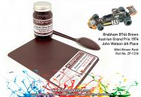 Brabham BT44 Brown Paint 60ml (John Watson Austrian G.P. 1974)