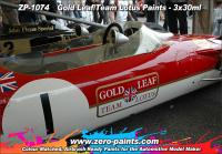 Gold Leaf/Team Lotus 72 Paint Set 3x30ml