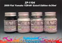 Yamaha YZR-M1 2009 Team Fiat Estoril Edition Paint Set 4x30ml