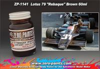 Lotus 79 Rebaque Brown Paint 60ml