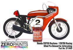 Honda CR750 CB750 Bronze Paint 60ml