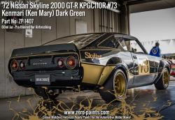 Dark Green Paint 60ml - #73 Nissan Skyline 2000 GT-R KPGC110