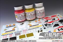 Honda NSR250 Shell Advance Honda Paint Set 3x30ml