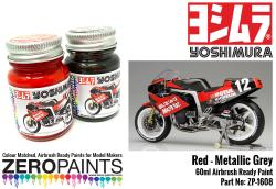 Yoshimura (Suzuki GSX-R750) Red and Metallic Grey Paint Set 2x30ml